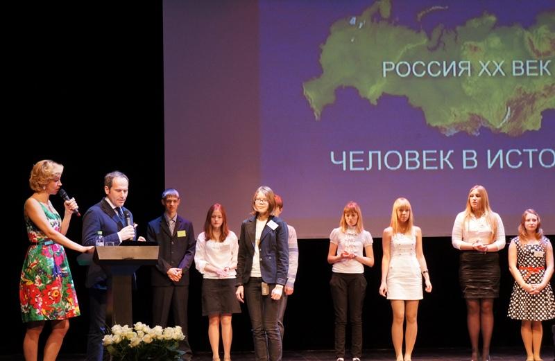 Итоги конкурса человек в истории россии 20 век 2017 2017