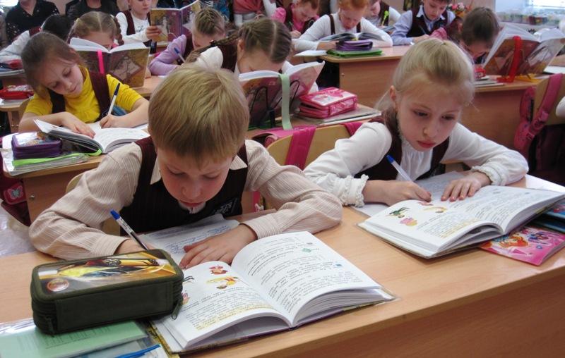Сборник программ к комплекту начальная школа xxi века